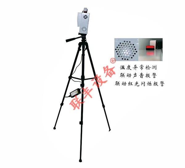 测温安检门的测温技术、测温精准度及应用(图1)